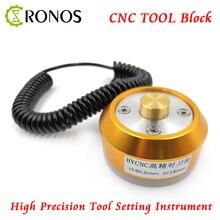 1 Uds máquina de grabado Herramienta automática herramienta de calibrador de ajuste colimador CNC enrutador de eje Z bloque de Sensor CNC, Sensor de herramienta