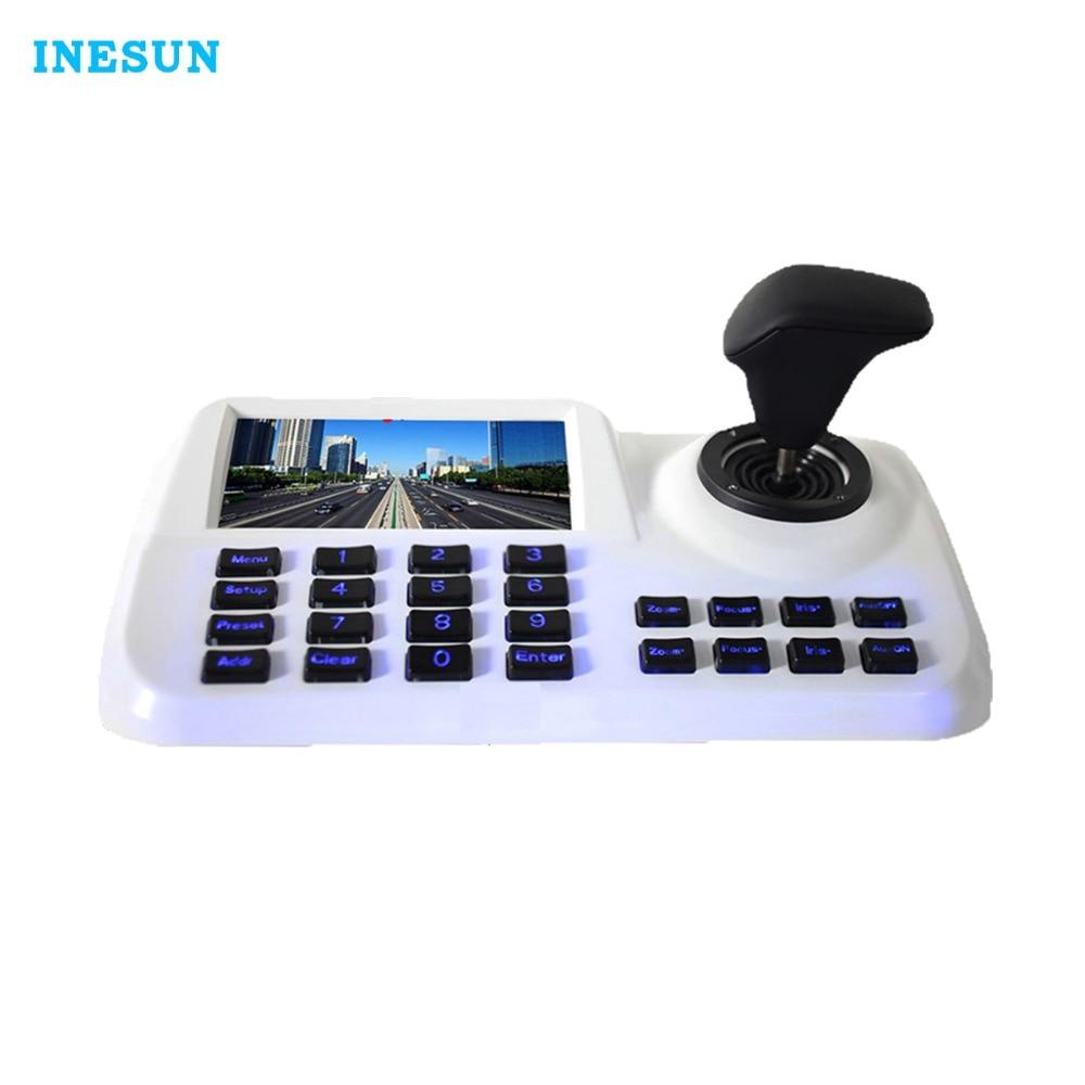 Inesun Onvif CCTV IP PTZ 3D Джойстик сетевая клавиатура контроллер с 5-дюймовым HD ЖК-экраном для IP PTZ камеры