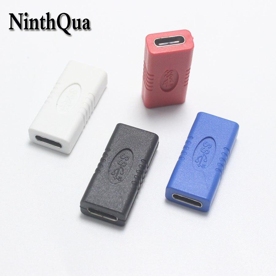 12 قطعة USB 3.1 Type_C الإناث إلى الإناث أسود محول USB-C إلى USB-C شحن بيانات الصوت فيديو F/F تمديد الحبل المكونات موصل
