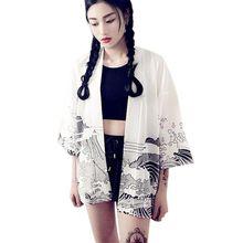 2020 Vintage japonais Harajuku Style vagues et vent Dragon japonais Kimono imprimé Cardigan été femmes vêtements Blouse