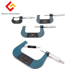 Micromètre à vis en alliage imprégné 100-125mm précision 0.01