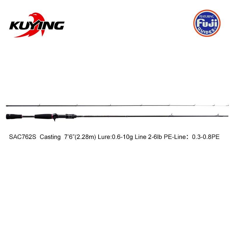 KUYING SUPERLITE Ajing 2.28m 7'6