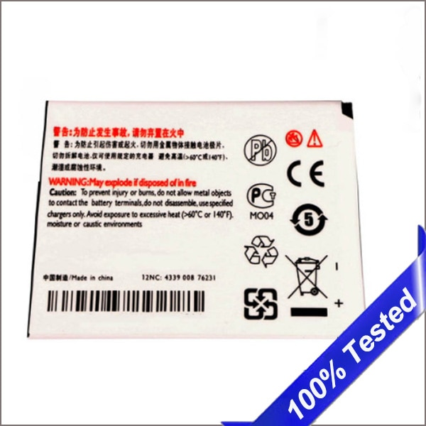 Для PHILIPS Xenium S388 батарея AB1700AWML замена мобильного телефона новый тест