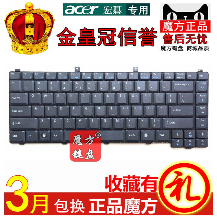 Para ACER 5585, 5670, 5595, 5510, 5020, 5670, 5552, 1640, 1641 teclado...
