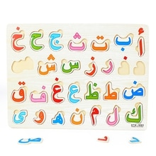 28Pcs Baby Wood Puzzles Wooden Arabic Alphabet Puzzle Arabic 28 Letters Board Kids Early Learning Ed