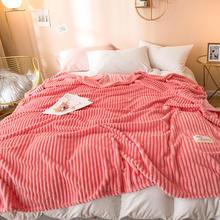 Pastèque couleur rouge couvertures pour lits reine simple Plaid flanelle corail polaire couverture sur le lit doux chaud épaisseur couvre-lit