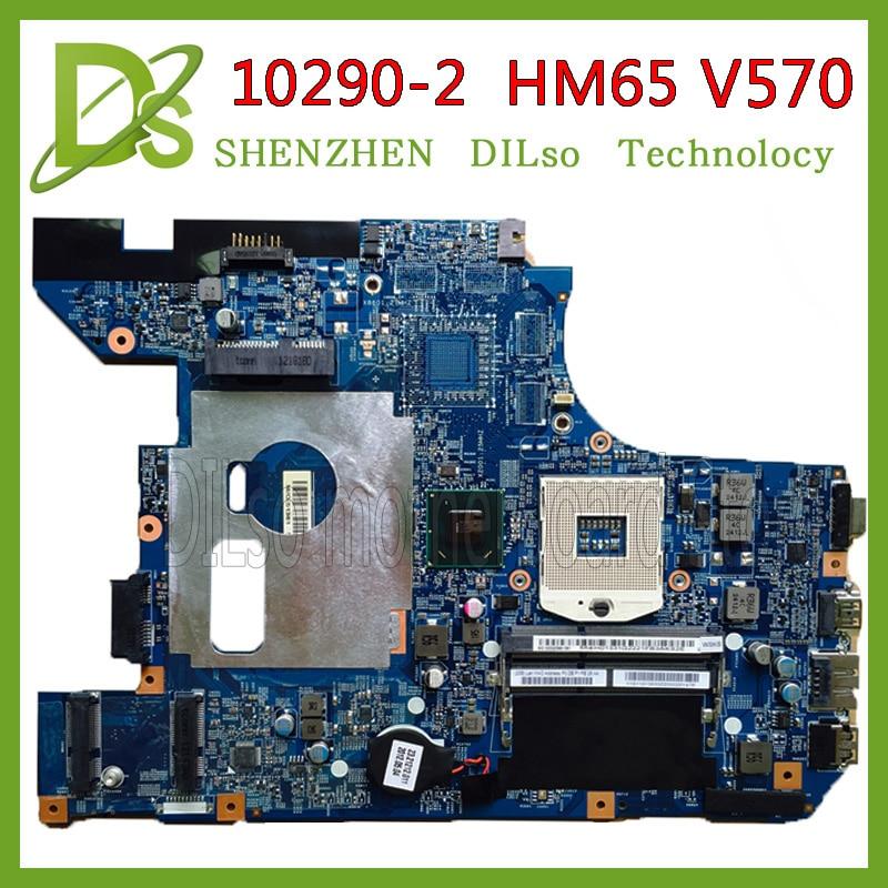 Материнская плата KEFU 10290-2 48.4PA01. 021 LZ57 MB для Lenovo V570 V570C материнская плата B570 Z570 материнская плата HM65 PGA989 тест 100% рабочий