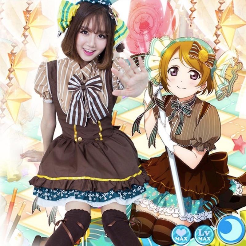 El anime japonés amor vivo Cosplay traje Lovelive! Hanayo Koizumi dulces dama uniforme mujeres papel jugar princesa vestido disfraz Lolita