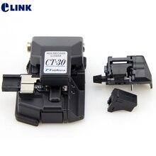 CT-30/CT-30A الألياف الساطور اليابان الأصلي 12 عدد الألياف الفولاذ المقاوم للصدأ صغيرة الألياف ربط بالانصهار البصري الساطور ct-30 ELINK
