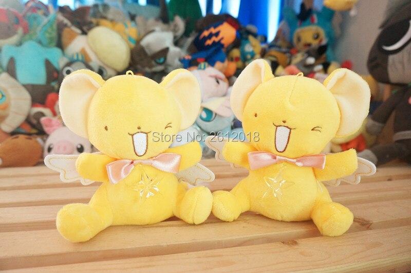 Tarjeta captor Sakura Kero 20th aniversario con estrella peluches muñecas suaves 14cm