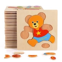 baby wooden puzzles toys cute cartoon animal intelligence board tangram shape jigsaw toddler early educational toys for children