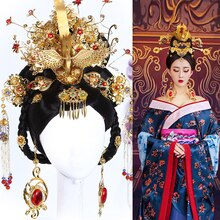 Tang Dynasty Princess Empress Hair wig and Hair Accessories for TV Plat Gong Xin Ji