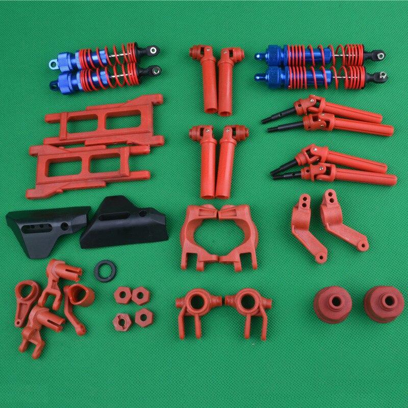 1 пара, HQ727 Slash Remo, передний/задний амортизатор/CVD приводной вал/L R, переноска руля/дифференциальная передача/подвеска