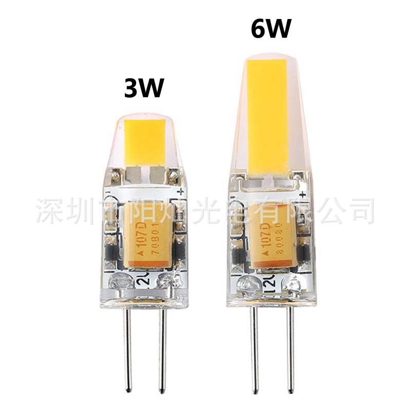 Bombilla G4 1505 de 2 piezas, útil, CA/CC, 12V, 6W, COB, luces LED, reemplazo de lámpara halógena de foco, blanco cálido