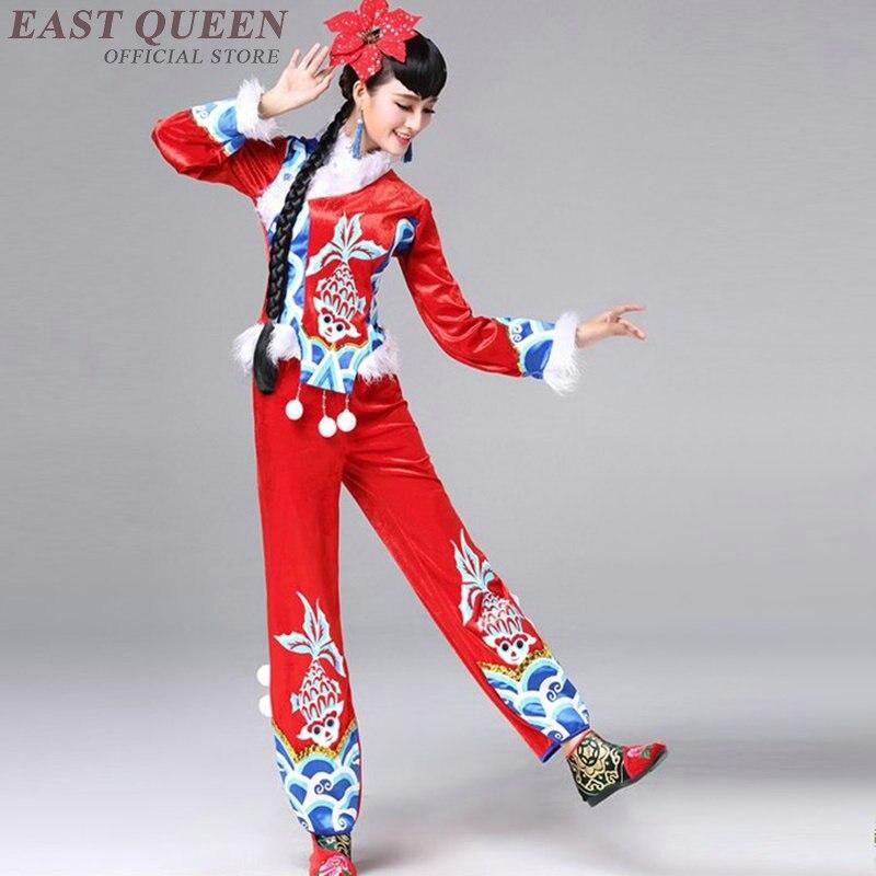 Ropa de danza folklórico de china, ropa de danza china, ropa nacional para bailarina AA3218 Y