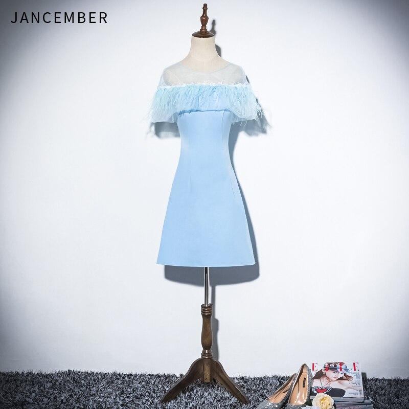 JANCEMBER 2019 последние коктейльные платья прозрачные рукава крылышки шеи перо грудь