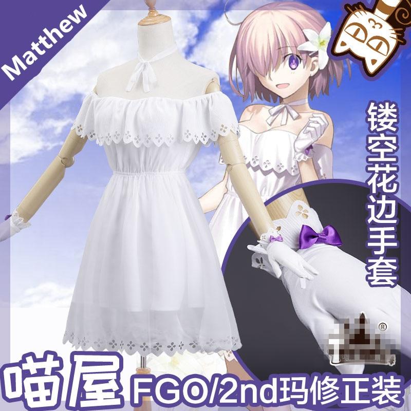Anime FGO destin Go destin Grand bouclier ordre Matthew Kyrielite Cosplay costume robe blanche robe dété pour femme