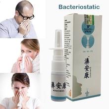 Rhinitis Sprays Chronische Sinusitis Chinese Medische Kruid Neusspray Behandeling Neus Gezondheidszorg Producten