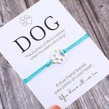 Friendship Bracelet Gift for Him Paw Print Bracelet Dog Lover Gift Dog Lover Jewelry Wish Bracelet Gift for Pet Dog Parent