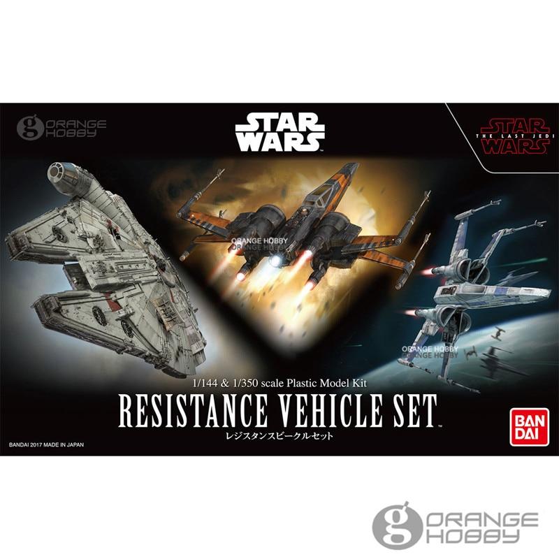 OHS Bandai Guerra Estrela 1/144 e 1/350 Resistência Conjunto Veículo Escala de Montagem de Kits Modelo de Plástico oh