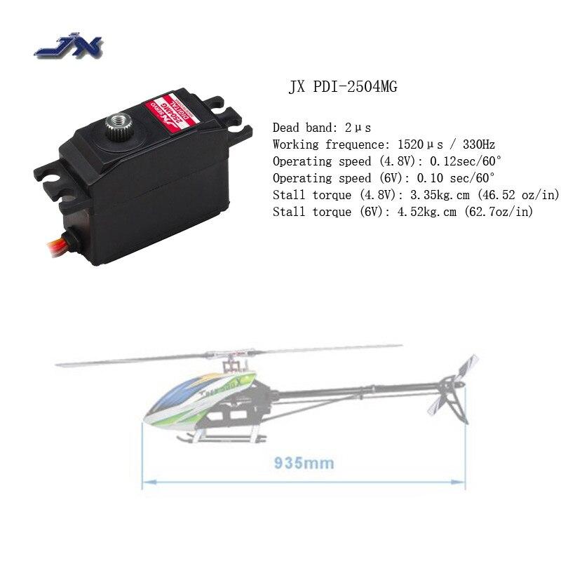 JX PDI-2504MG 25g Metal Gear Digital Servo sin núcleo para trex RC Align 450 500 ALZRC 420 helicóptero Avión de ala fija