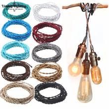 2*0.75mm 빈티지 트위스트 전기 와이어 베이지 섬유 케이블 에디슨 빈티지 램프 코드 꼰 레트로 펜던트 라이트 램프 와이어 10 m