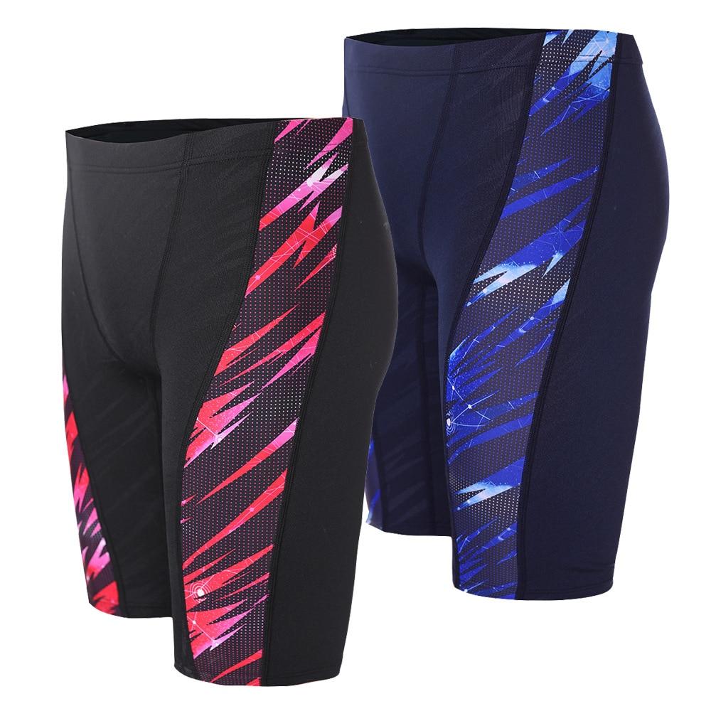Новые профессиональные мужские конкурентоспособные плавки из ткани с защитой от