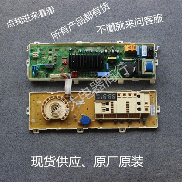100% Original nuevo LG tambor original lavadora control ordenador tablero WD-TH2410D/TH2411DN WD-TH2412DG EBR805788 EBR804958