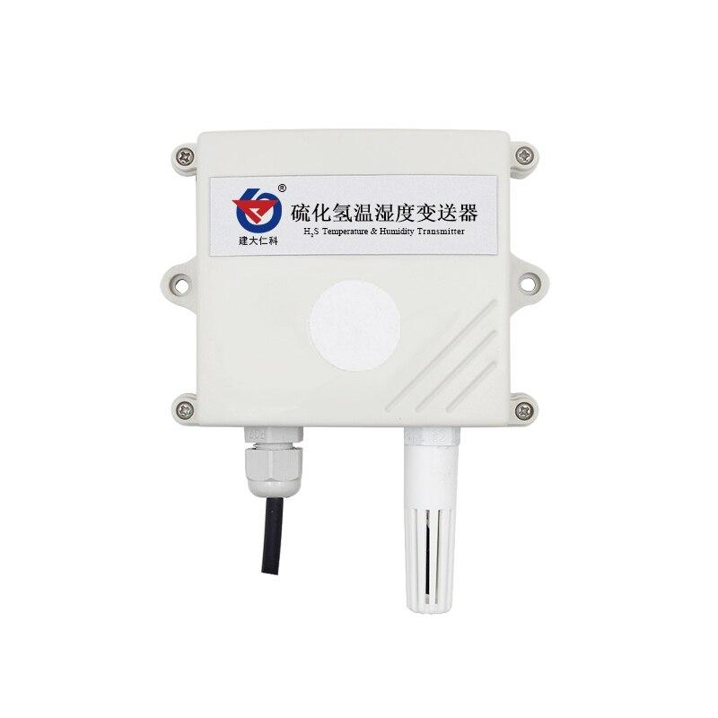 Sensor de detección de Gas transmisor de sulfuro de hidrógeno H2S transmisor 0-5V/0-10V/4-20MA/RS485 con Sensor de humedad y temperatura
