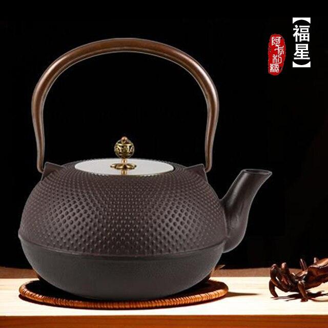 Fusión alrededor de 1,8 L tanque de oxidación olla de hierro tetera de hierro fundido tetera partículas de cobre Japón cerdo olla de hierro de té