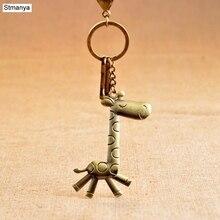 Girafe porte-clés-offre spéciale Antique Bronze métal porte-clés voiture porte-clés porte-clés mignon girafe sac pendentif pour meilleur cadeau 17219