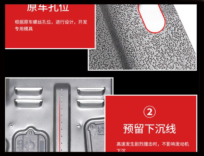 אביזרי רכב עבור פורד לברוח פלסטיק פלדה מנוע משמר עבור פורד Kuga בריחה 2013-2018 מנוע לוח ההחלקה 1pc