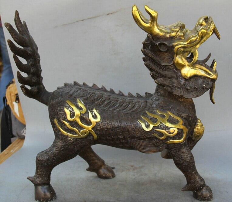 """Piosenka voge gem S1839 18 """"Chiński Folk Brązu Złota Chi-lin Qilin Bestia Kylin Statua rzeźby zwierząt"""