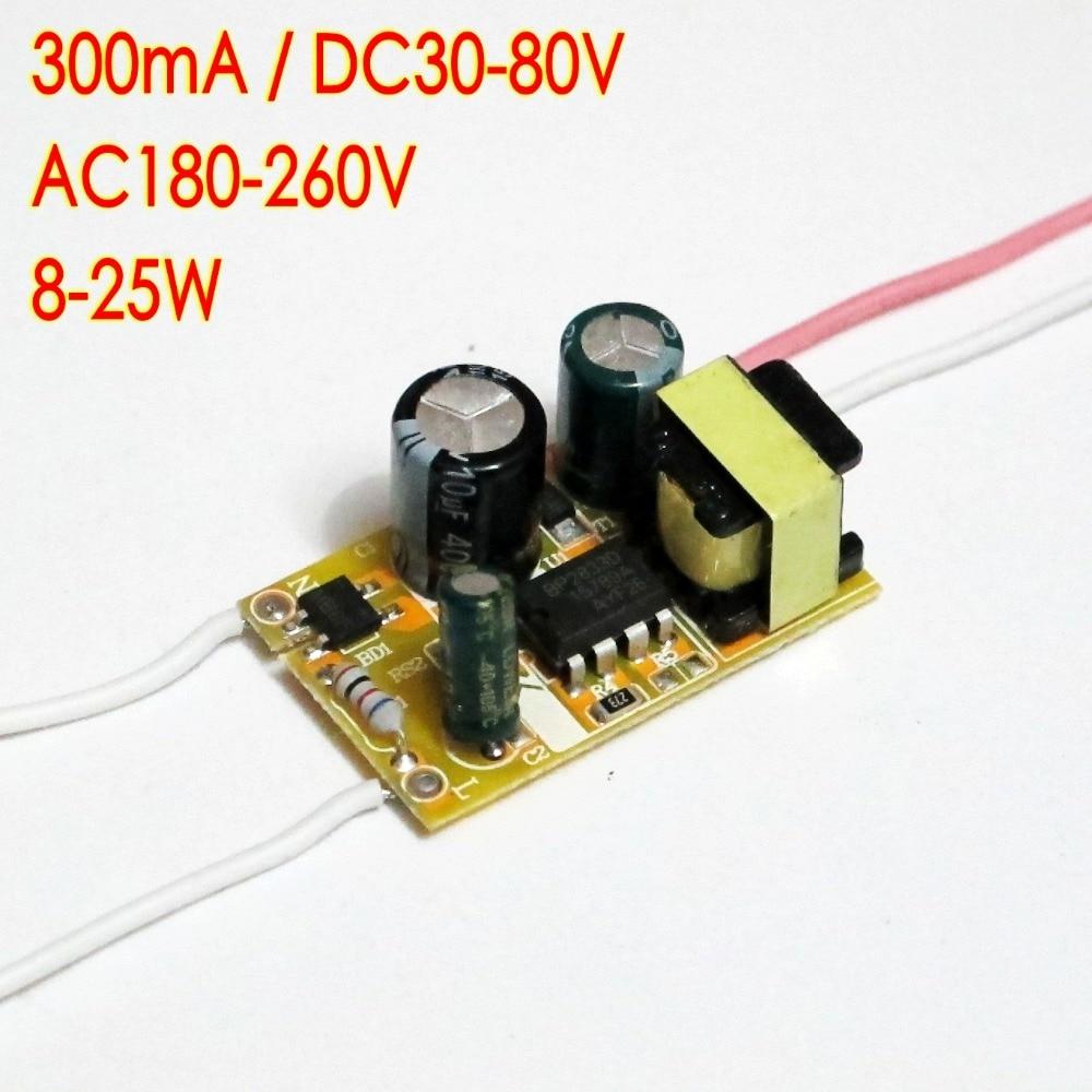 High efficiency 300mA 8-25*1W DC 36V ~ 80V Led Driver 8W/10W/12W/14W/16W/18W/20W/24W/25W Power Supply AC 220V for ceiling lamp