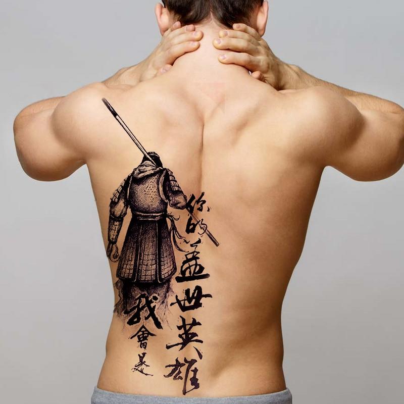tatoos temporales for men temporary chinese tattoos I am your hero large back tattoos water transfer boys body art tatoo fake