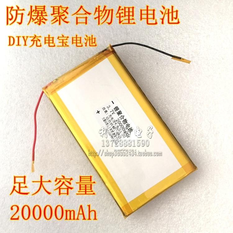 بطارية ليثيوم بوليمر عالية السعة 3.7 فولت 20000 مللي أمبير في الساعة ، كنز قابل لإعادة الشحن بدلاً من 8 أقسام 18650 قلب كهربائي