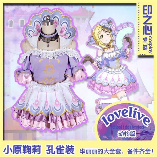 Especial-amor vivo sol animales Mari Ohara Lolita vestido de Cosplay traje O