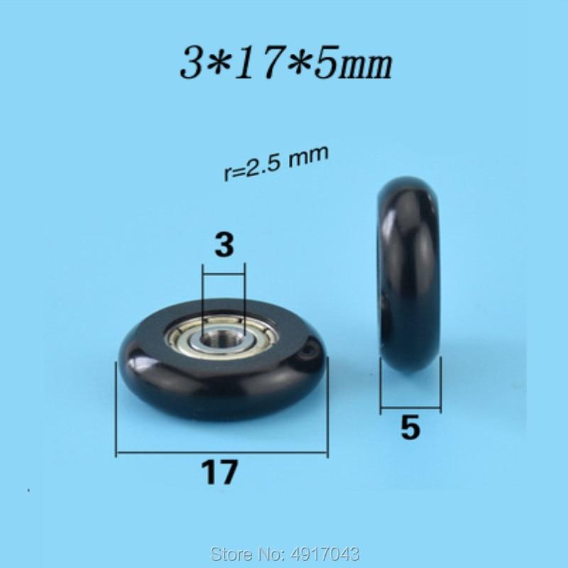 Free shipping 10pcs 3*17*5mm R type plastic pulley, roller cam, arc ball, bread glue, POM/ nylon, small wheel, bearing wheel