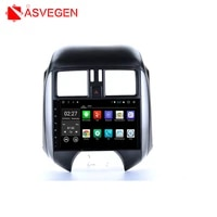 asvegen 9 inch android 7 1 quad core car radio gps navigation stereo headunit wifi 4g media dvd player for nissan sunny 2013