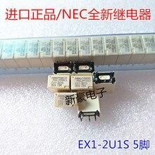 2pcs/lot New and original EX1-2U1S 5PIN Automotive s Vulnerable s