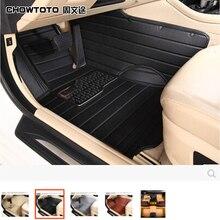 CHOWTOTO AA Custom Special Floor Mats For Porsche Porsche Cayenne SUV 911 Cayman Macan Panamera Waterproof Non-slip Carpets