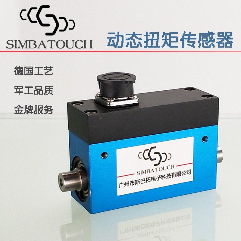 SBT811B, sensor de par dinámico de alta precisión, instrumento de medición de par de torsión, medidor de torsión en miniatura