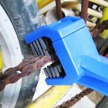 Vélo en plastique moto chaîne de vélo propre brosse Gear Grunge brosse nettoyant extérieur nettoyant outil dépurateur