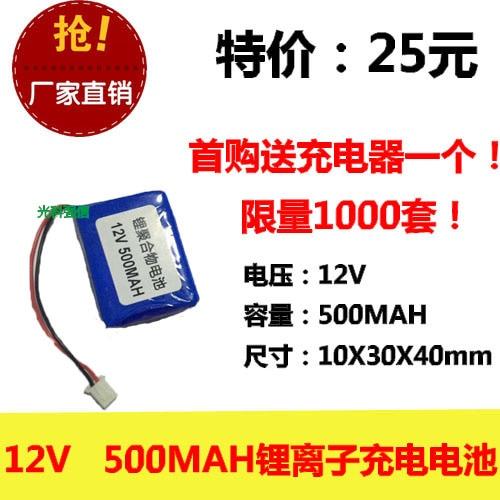 Capacidade de Bateria de Lítio Conduziu a Lâmpada Tenda de Som Nova Grande Recarregável 500mah Lâmpada Li-ion Celular 12v 103040