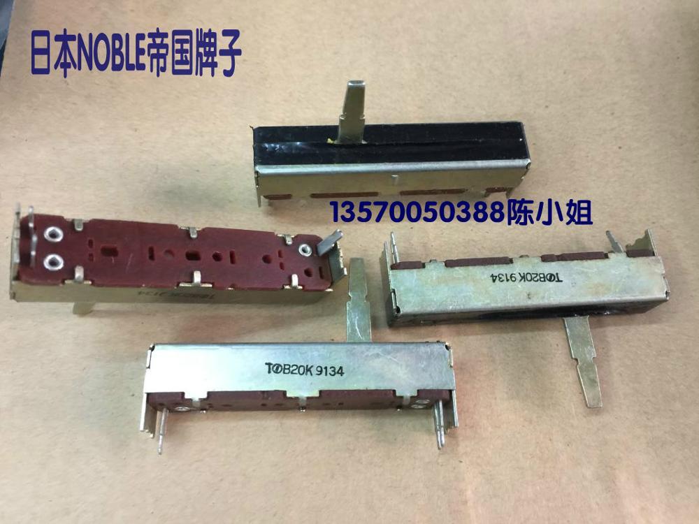 1pcs/lot NOBLE Empire brand straight sliding potentiometer 5.8 cm B20K, single axis long 15mm