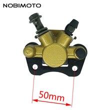 Pièces de moto ATV Pit Bike   Freins à disque dorés de 50 mm de haute Performance, étriers de frein avant, pince à pompe inférieure, pièces de moto