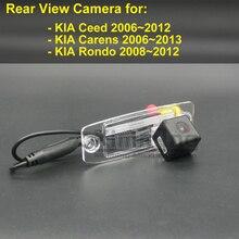Cámara de visión trasera de coche para KIA Ceed Carens, Rondo 2006 2007 2008 2009 2010 2011 2012 2013, cámara de reserva inalámbrica de estacionamiento de marcha atrás