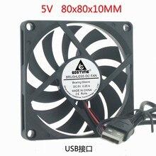 Новый ультратонкий охлаждающий вентилятор для ноутбука USB 5 в 80 мм 8 см 8 см