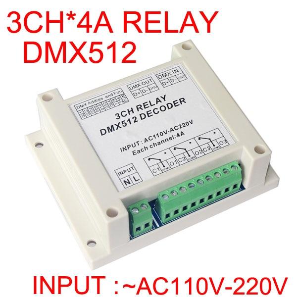 Релейный переключатель 3CH DMX512, релейный ДЕШИФРАТОР с 3 каналами, вход с AC110-220V, каждый канал max 5A, направляющий корпус