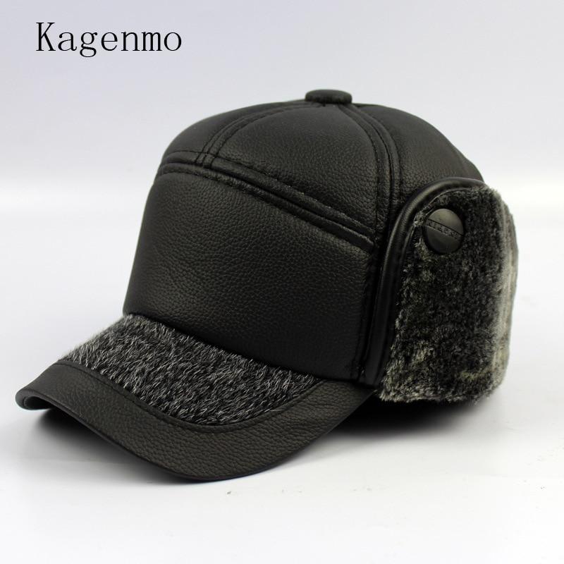 Мужская зимняя бейсболка Kagenmo теплая из искусственной кожи с защитой ушей размер